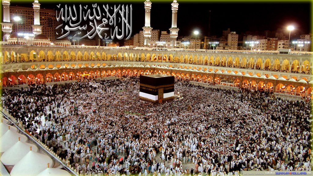 Hajj Packages 2017 for USA - Labaiktours