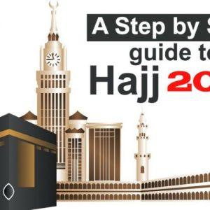 Hajj Package 2017 Madinah first - Labaiktours