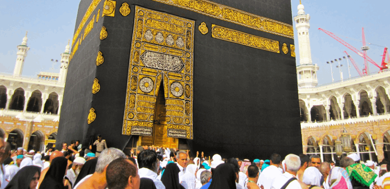 Hajj 2020 Gold Package – No Azizia – No shifting