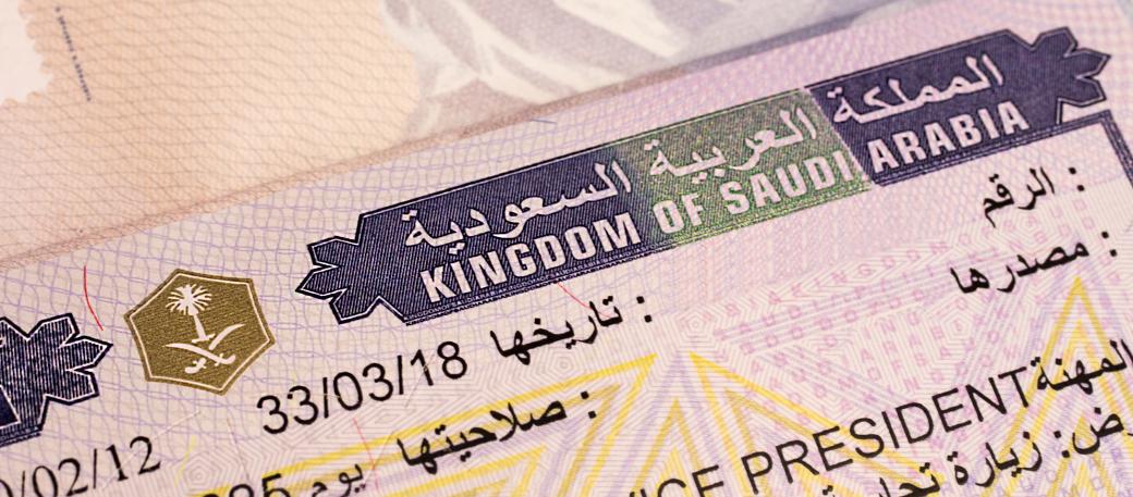 Saudi Arabia Tourist / Umrah / Tourist E-Visa